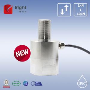 R234 微型拉壓雙向傳感器
